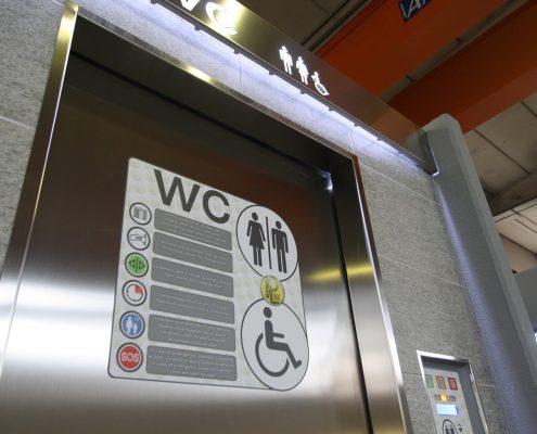 Verzinkbaar toilet minder validen